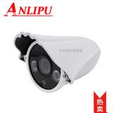 8701红外高清摄像机经济型